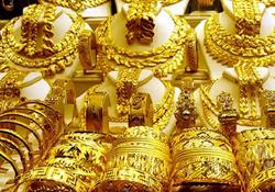 Serbest Piyasada Gün Sonu Altın Fiyatları