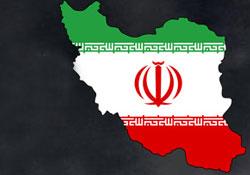 İran: Teröristlere Karşı Irak'ın Yanındayız