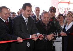 Hastane Ek Binası Hizmete Açıldı