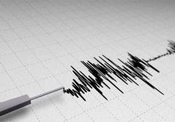Ceyhan'da 4.2 Büyüklüğünde Deprem Oldu