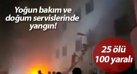 S. Arabistan'da hastane yangını