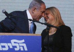 Sara Netanyahu'ya yolsuzluk sorgusu
