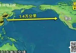 'Çin ordusu, ABD'ye ulaşabilen yeni kıtalararası füze alacak'