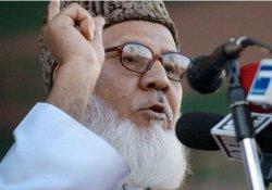 Bangladeş: Cemaat-i İslami lideri idam edildi