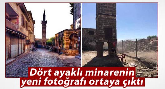 Dört ayaklı minarenin yeni fotoğrafı ortaya çıktı