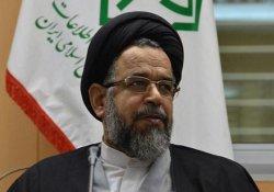 İran'da IŞİD operasyonu