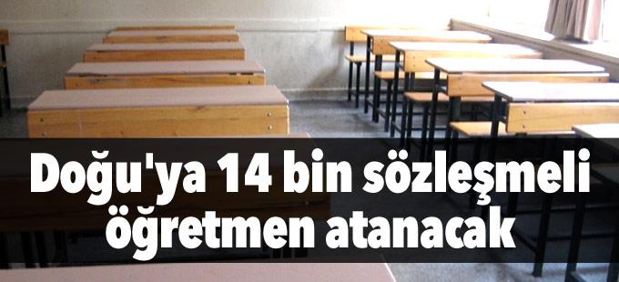 Doğu ve Güneydoğu'ya 14 bin sözleşmeli öğretmen atanacak