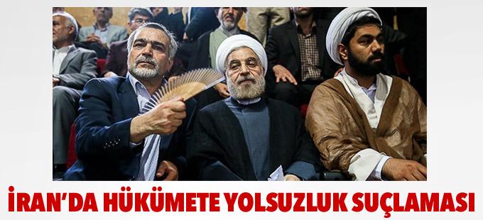 Ruhani hükümetine yolsuzluk suçlaması