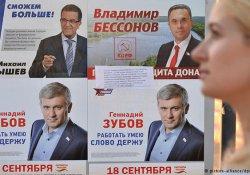Duma seçimleri için 466 gözlemci