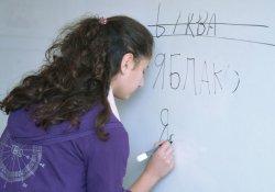Ukrayna, Rusça ders kitaplarını yasakladı