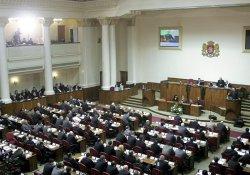 Gürcistan Parlamentosu'nda 3 parti temsil edilecek