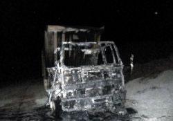 Bir iş makinesi ateşe verildi